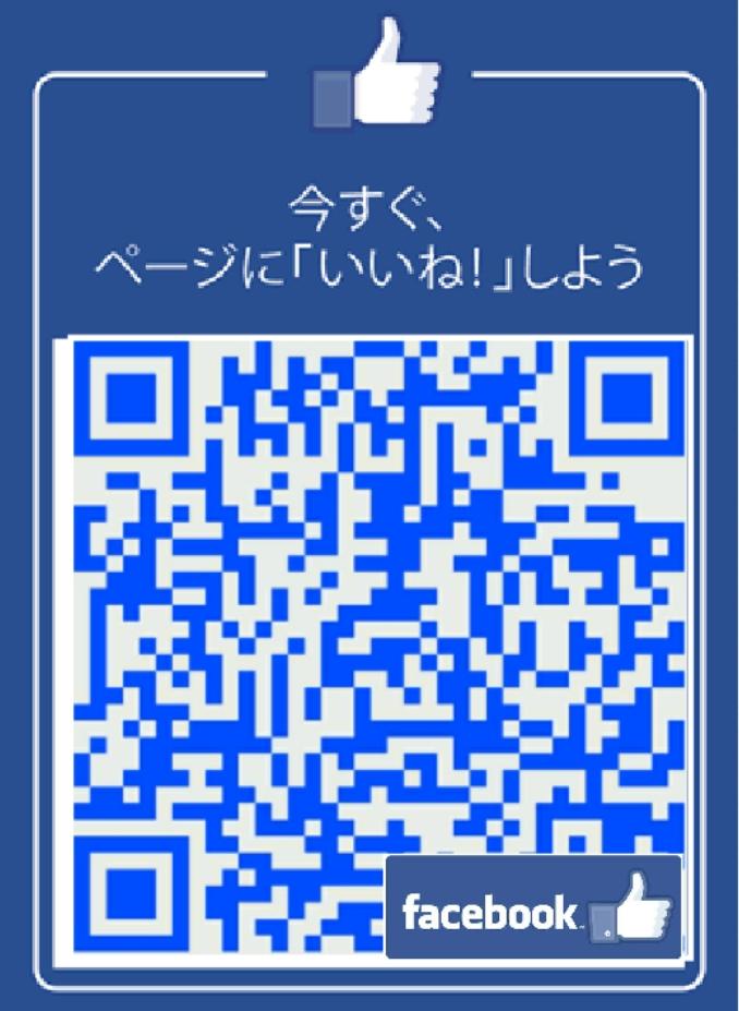17-03-13-14-54-31-223_deco