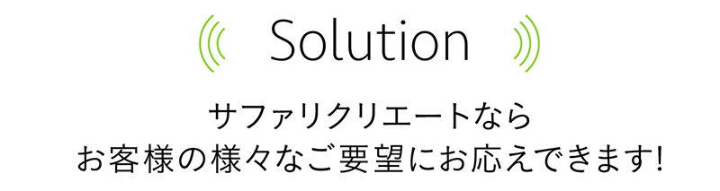 title-solution