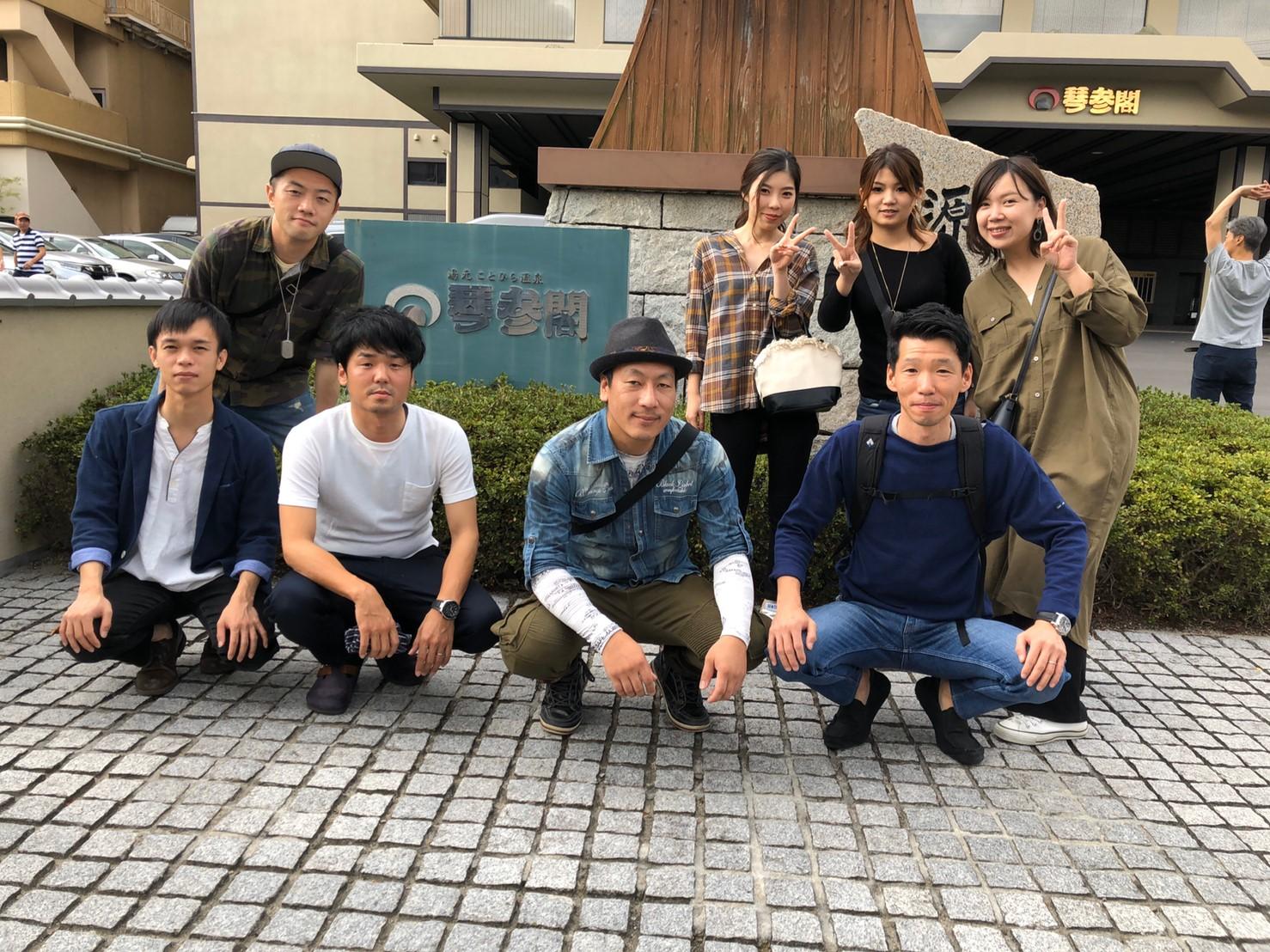 2019社員旅行_191009_0019